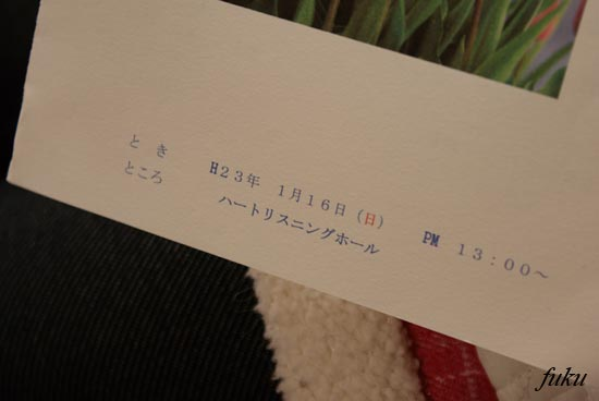 image_0259.jpg