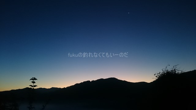 image_0609.JPG